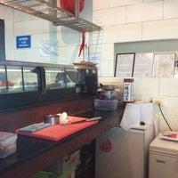 Photo taken at Huashca Bar & Smoking Area by slys on 6/28/2016