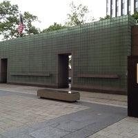 Photo taken at Vietnam Veterans Memorial Plaza by Cari on 6/25/2013