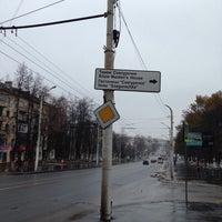 Photo taken at Площадь Конституции by Elena ☀️ S. on 11/1/2015