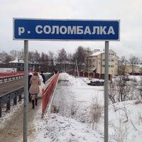 Photo taken at Соломбалка by Elena ☀️ S. on 12/26/2015