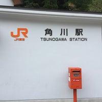 Photo taken at Tsunogawa Station by ふわ 時. on 10/10/2016