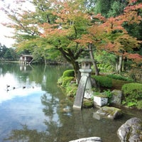 Photo taken at Kenrokuen Garden by Rocky K. on 9/28/2013