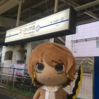 Photo taken at Yukarigaoka Station by 有規 い. on 7/31/2016