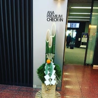 Photo taken at ANA Arrival Lounge by TK1 J. on 12/31/2016