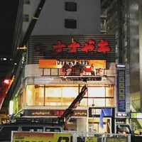 Photo taken at マクドナルド つつじヶ丘店 by TK1 J. on 2/18/2016
