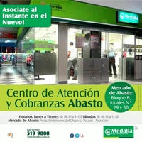 Photo taken at Cooperativa Medalla - CAC Abasto by Diego B. on 12/3/2014