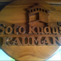Photo taken at Soto Kudus Kauman by Ahmad A. on 4/16/2013