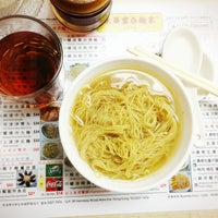 Photo taken at Wing Wah Noodles Shop by Yix Q. on 4/10/2013