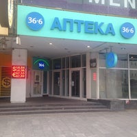 Photo taken at Аптека 36,6 by Галина З. on 7/15/2015