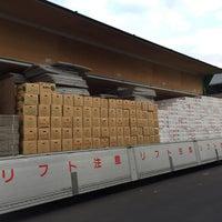 Photo taken at 長野地方卸売市場 by hideaki0730 on 9/15/2015