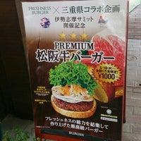 Photo taken at Freshness Burger by 成ちゃん on 5/19/2016