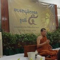 Photo taken at ปูนซิเมนต์ไทย ท่าหลวง by Yardarkan U. on 4/7/2014