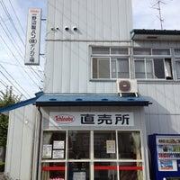 Photo taken at イチノベパン直売所 by なか ち. on 10/16/2012