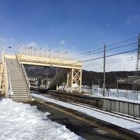 Photo taken at Kanashima Station by Yoshi16 -. on 1/24/2016