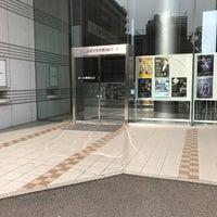 Photo taken at 広島文化交流会館 by Shigeyuki I. on 2/26/2017