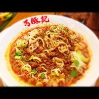 Das Foto wurde bei 万豚記 エミフルMASAKI店 von abahey am 10/7/2012 aufgenommen