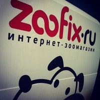 Photo taken at ЗООФИКС / ZOOFIX.RU - интернет-зоомагазин by Andrey F. on 5/20/2013