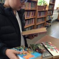 Photo taken at Osmangazi İl Halk Kütüphanesi by TC Meral O. on 2/2/2016