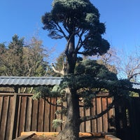 Photo taken at Bonsai Garden at Lake Merritt by Jennifer D. on 2/23/2018