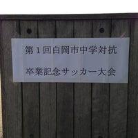 Photo taken at 白岡市総合運動公園 by mog on 3/10/2013