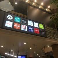 Photo taken at Chuo-Rinkan Station by miya T. on 8/9/2017