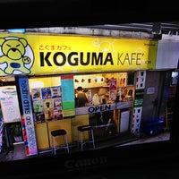 Photo taken at KOGUMA KAFE' by 917 on 5/11/2013