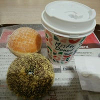 Photo taken at Mister Donut by あおぞら on 12/24/2017