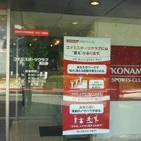 Photo taken at Konami Sports Club by 堕天使MarkII on 1/9/2016