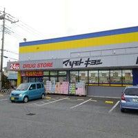 Photo taken at Matsumoto Kiyoshi by Kazy on 12/6/2015