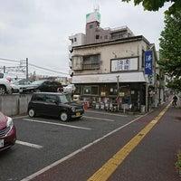 Photo taken at 濃麺海月 by Kazy on 9/16/2018