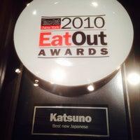 Photo taken at Katsuno by Katsuno N. on 7/25/2014