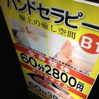 Photo taken at ハンドセラピー 荻窪店 by Okoku on 1/5/2013