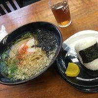 Photo taken at 味の庄 伯備 by Okoku on 9/11/2016