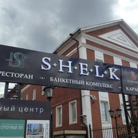Photo taken at S.H.E.L.K. by ПЖ on 6/13/2013