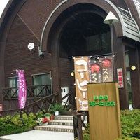 Photo taken at 碇高原ステーキハウス by Hatayan S. on 7/5/2014