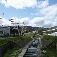Photo taken at 西川橋 by Hatayan S. on 4/21/2013
