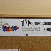 Photo taken at Жуковская детская школа искусств by Sergey P. on 2/9/2013