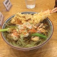 Photo taken at 東家 若竹分店 by Hidenori S. on 9/14/2016