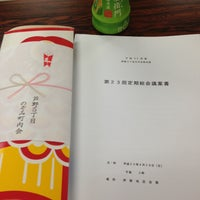 Photo taken at 芦野会館 by Hidenori S. on 4/28/2013