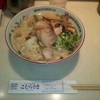 Photo taken at ラーメン専門 こむらさき 天文館本店 by むった on 9/15/2013