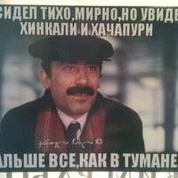 Снимок сделан в Чача пользователем Sergey S. 2/22/2014