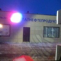 Photo taken at АЗС Татнефтепродукт by Антон Р. on 2/20/2013