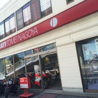 Photo taken at DUCATI 東名名古屋店 by す ず. on 9/20/2015