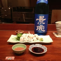 Photo taken at 味ごよみ 恵良 by Akihiro S. on 7/14/2013