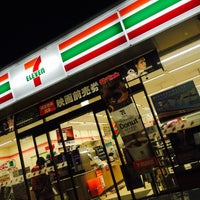 Photo taken at 7-Eleven by a c. on 12/16/2015