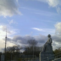Photo taken at Memorial Museum of Cosmonautics by S.lenka S. on 10/27/2012