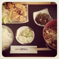 Photo taken at 道の駅 ひない 比内鶏の里 by Takuma I. on 12/5/2012