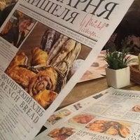 Photo taken at Пекарня Мишеля by Ki on 12/3/2012