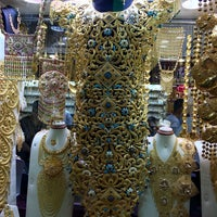 Sharjah Gold Souk Central Market Shopping Mall