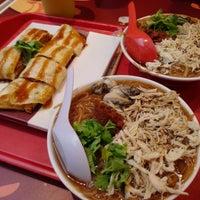 Снимок сделан в Shilin Taiwan Street Snacks 士林台湾小吃 пользователем ROu Q. 8/6/2015